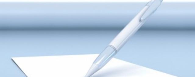 Foto bij Verwachte wijzigingen Wet Werk en Zekerheid per 1 juli 2014